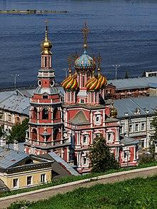 Nizhny Novgorod – Wikipedia tiếng Việt