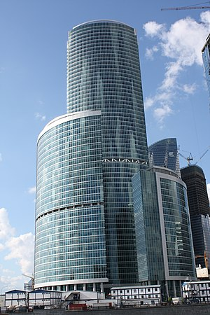 Naberezhnaya Tower - Image: Nabereshnaya Tower 21 July 2008