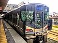 Nagahama Station 225kei Shin-Kaisoku.jpg