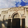 Nagar Nigam Dehradun.jpg