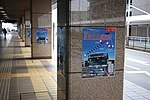 Nagoya City Bus Nagoya Airport Stop 20170330-05.jpg