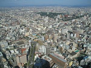 नागोया का दृश्य