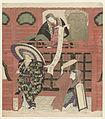 Nakamura Daikichi, Ichikawa Danjûrô VII en Iwai Hanshirô V in het toneelstuk Yakko yakko Edo no hanayari-Rijksmuseum RP-P-1958-466.jpeg