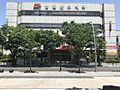 Nam-Ulsan Postoffice 2.jpg