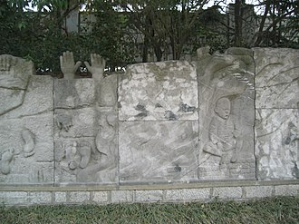 Memorial Hall of the Victims in Nanjing Massacre by Japanese Invaders - Image: Nanjing massacre low relief 2