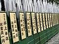 Nara - panoramio.jpg