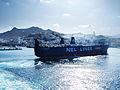 Naxos Chora, Port.JPG
