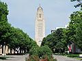Nebraska State Capitol as seen from Lincoln Mall, Lincoln, Nebraska, USA.jpg