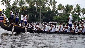 Nehru Trophy Boat Race 11-08-2012 3-18-30 PM.JPG