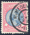 Netherlands 1893 N47u.jpg
