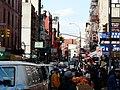 New York (6034979273).jpg