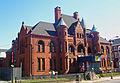 New York State Armory, Poughkeepsie, NY.jpg