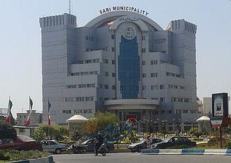 Sari, Iran - Sari Municipality