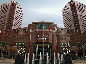 The Ngee Ann City Shopping Mall, located along...