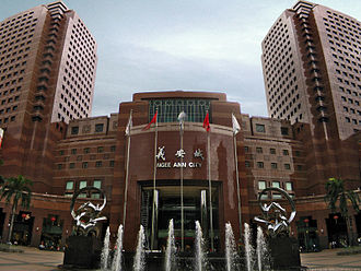 Ngee Ann City - Exterior view of Ngee Ann City