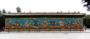 Nine-Dragon Wall - Nine-Dragon Wall in Beihai Park, Beijing