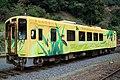 Nishikigawa Railway DMU NT3004 20171104.jpg