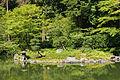 Nitobe Garden UBC 10.JPG