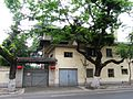 No.11 in Yihe Road 2012-04.JPG