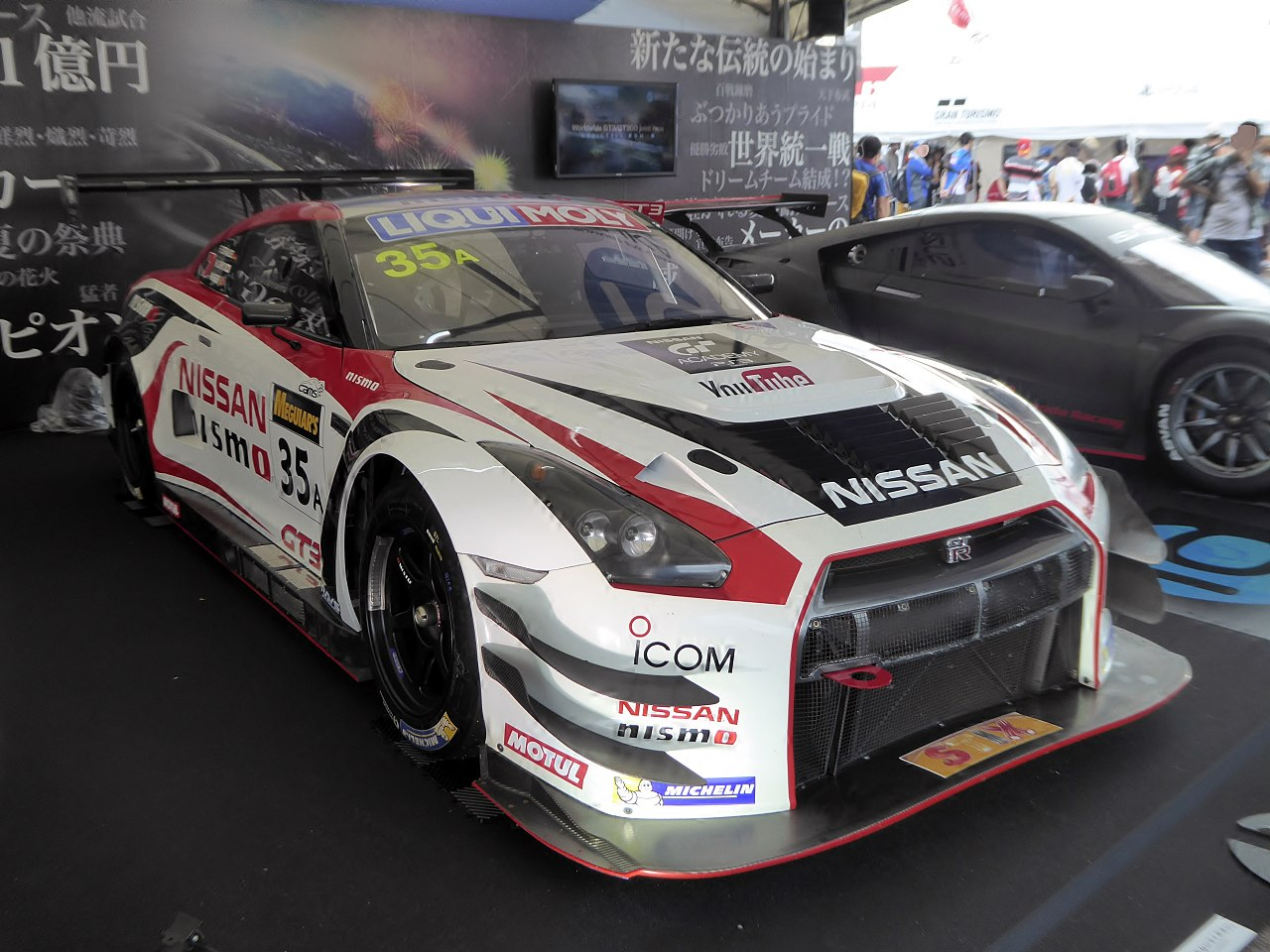 File:Nissan GT-R 05.JPG - Wikimedia Commons