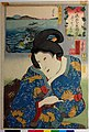 No. 37 Kazusa awabi tori 上総あわびとり (Abalone from Kazusa) (BM 2008,3037.02129).jpg