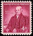 Noah Webster 1958 issue.JPG