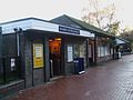 North Acton stn entrance2.JPG