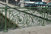 Novo-Koniushennyi bridge St Petersburg fence.jpg