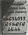 Novosibirsk 20190515 113705.jpg