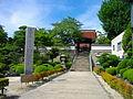 Nyoho-ji (Koriyama).JPG