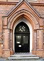 OPOLE szkoła XIX,XXw ul KOściuszki 14,fragment-drzwi wejśc od ul Kościuszki. sienio.jpg