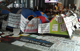 Occupy Central (2011–12) - A view of the camp at the plaza.