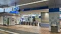 Odakyu Tama-center station entrance.jpg