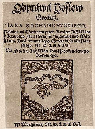 Jan Kochanowski - Dismissal of the Greek Envoys (1578)