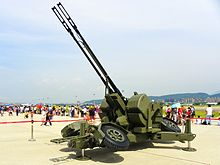 Oerlikon GDF-003 35mm Twin Cannon at Songshan Air Force Base 20110813.jpg