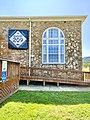 Old Spring Creek School, Spring Creek, NC (50550817853).jpg