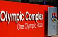Olympic Complex, One Olympic Plaza, USA 1750.jpg