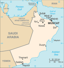 Oman-map.png
