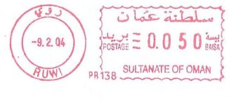 Oman stamp type 2point4.jpg