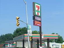 7-Eleven - Wikipedia on 7-eleven careers, 7-eleven gas station locations, 7-eleven products, 7-eleven site plan, 7-eleven menu, 7-eleven history, bp locations map,