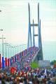 Openning of the My Thuan bridge, Vietnam 2007. Photo- AusAID (10711661943).jpg