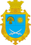 Coat of arms of Orativskyi Raion