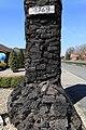 Ostrhauderfehn - Untenende - Torftor 03 ies.jpg
