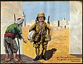 Our Feet Shall Stand Within Thy Gates, O Jerusalem. Psalm CXXII (18175201079).jpg