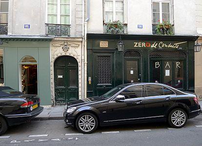 古い額縁 フランス la mode illustree bureaux du journal e