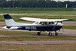 PH-ISL (6925353790).jpg