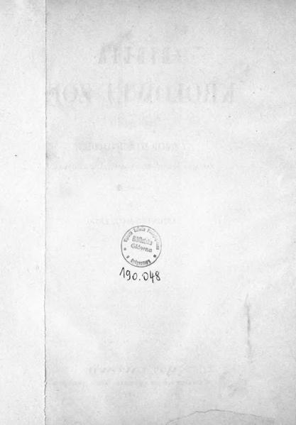 File:PL Biblia Krolowej Zofii.djvu