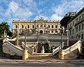 Palácio Anchieta Vitória Espírito Santo 2019-4733.jpg