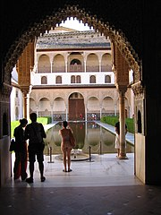 Alhambra wikip dia a enciclop dia livre - Banos arabes palacio de comares ...