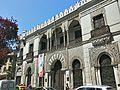 Palacio la Alhambra frente.jpg